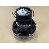 Двигатель (мотор) Ametek 061300447 1600W для пылесоса Thomas TWIN TT, Samsung (100366)