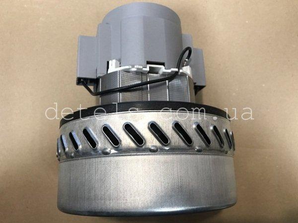 Двигатель (мотор) Ametek 061300501 1000W для пылесоса Karcher, Thomas, Makita, Hitachi, Soteco, Bosch, Philips, Hilti