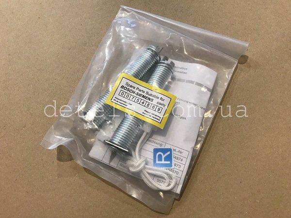 Ремкомплект двери Bosch Siemens 754869 для посудомоечной машины (неоригинал)