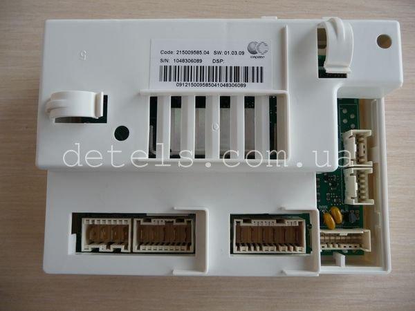Модуль (плата) управления Indesit Arcadia C00270972 для стиральной машины