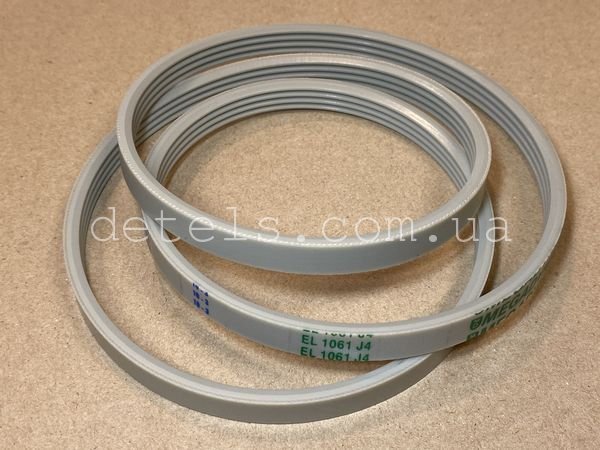 Ремень Megadyne EL 1061 J4 481935818147 для стиральной машины Whirlpool, Siltal, Indesit (WN253)