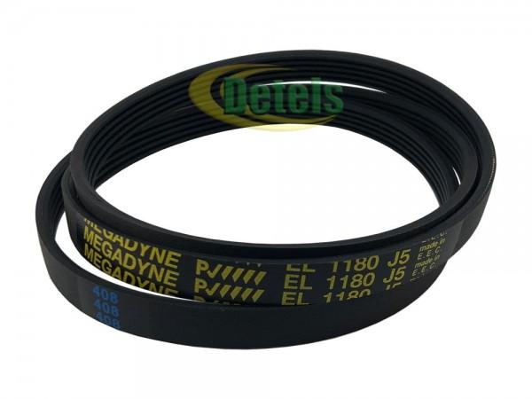 Ремень Megadyne EL 1180 J5 2907260600 для стиральной машины Bosch, Siemens, Beko (481235818165)