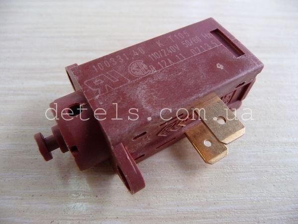 Термоактуатор клапана Hansa 100331 для стиральной машины