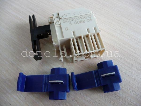 Кнопка включения Whirlpool 481227618252 для стиральной машины