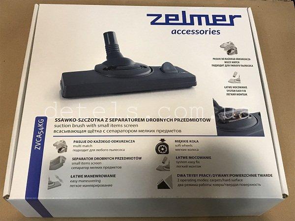 Щетка для пылесоса Zelmer Aquawelt (ZVCA54KG, 793493) оригинальная
