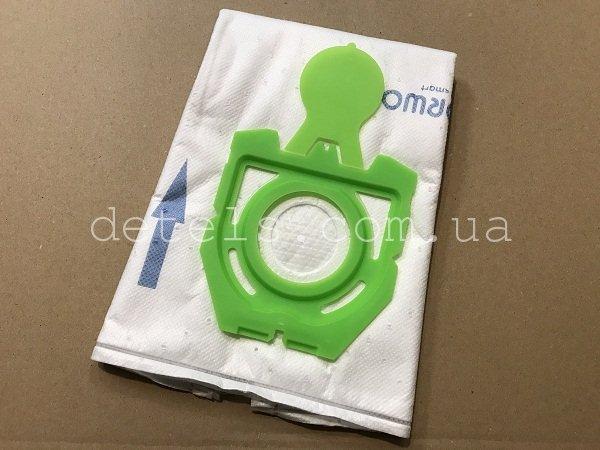 Набор мешков для пылесоса Zelmer 49.4100 неоригинал (4 шт. + фильтр)