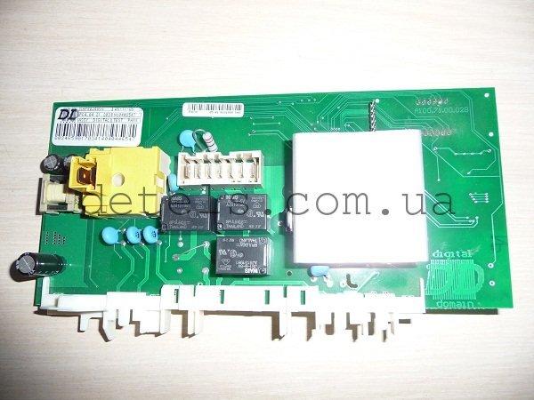 Электронный модуль (плата управления) для стиральной машины Hansa (8024659, PC4.04.21.203)
