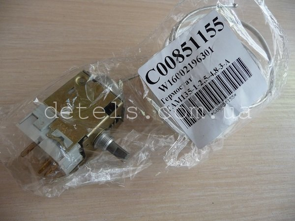 Терморегулятор ТАМ-135-1-2,5 для холодильника Indesit, Stinol (160021963.01, C00851155, 851155)