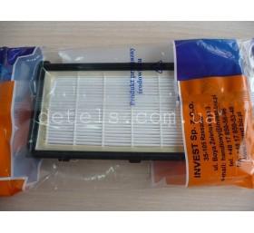 Фильтр для пылесоса Zelmer (10300009)