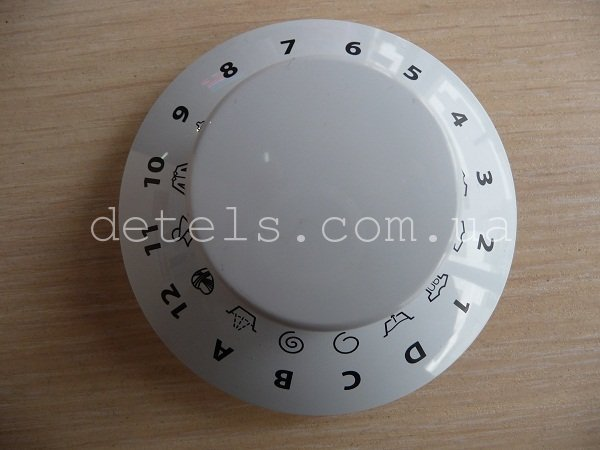 Ручка переключения программ таймера стиральной машины Ariston (C00267555)