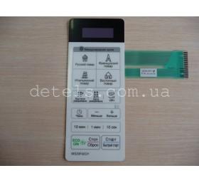 Сенсорная панель (клавиатура) для СВЧ-печи LG MS20F42GY (MFM62897101)