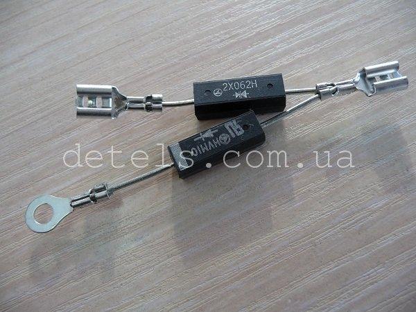 Высоковольтный диод для микроволновой печи 12kV, сдвоенный