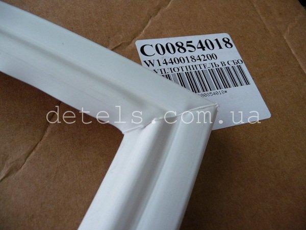 Резина (уплотнитель) 1133x571 для холодильника Indesit, Ariston (C00854018)