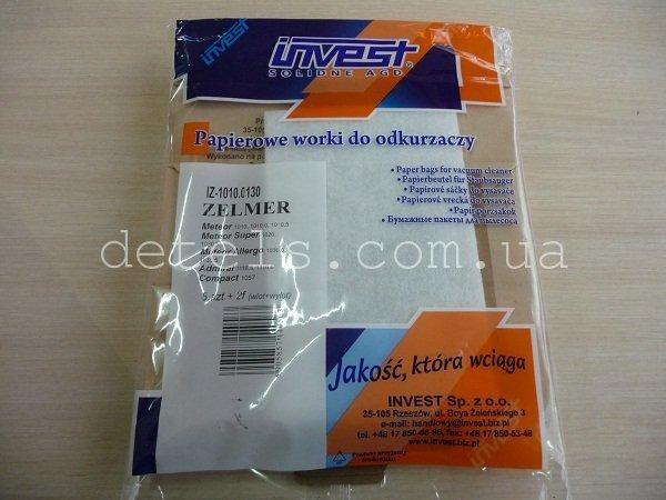 Мешки бумажные для пылесоса Zelmer (IZ-10100130)
