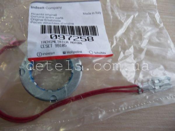 Таходатчик (тахогенератор) Indesit Ariston C00097258 для стиральной машины