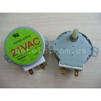 Двигатель (моторчик) для микроволновой печи (СВЧ) 21V