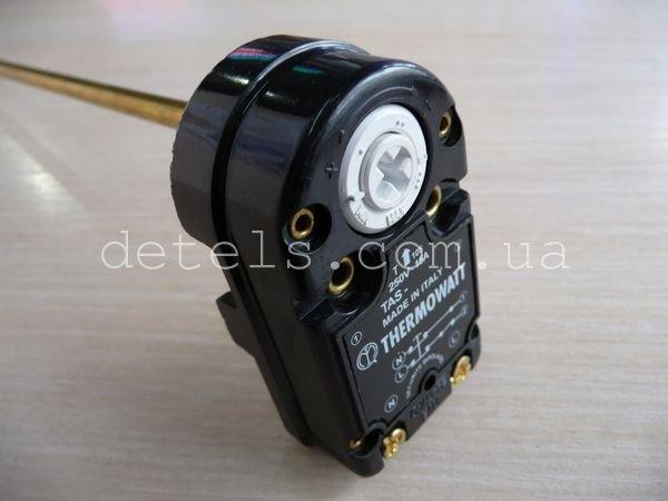 Терморегулятор Thermowatt TAS для бойлера (водонагревателя) 250V, 15A