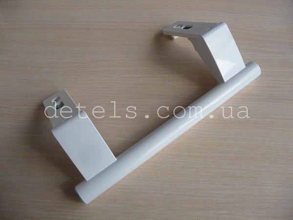 Ручка дверки для холодильника Liebherr 205 мм (9096036)