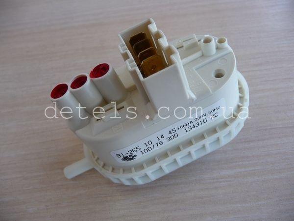 Прессостат B1-265 стиральной машины Gorenje (134310, 587573)