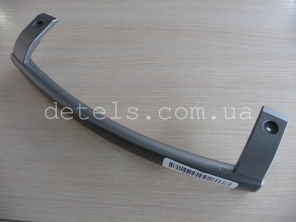 Ручка двери холодильника LG (AED34420709) 315 мм