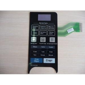 Клавиатура для СВЧ-печи LG MH-6346QM (MFM30387301)