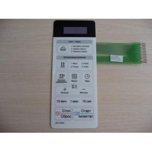 Клавиатура для СВЧ-печи LG MS1949G (MFM61853602)