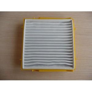 HEPA-фильтр для пылесоса (DJ97-00318C)