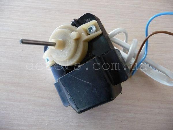 Двигатель (вентилятор) обдува для холодильников Stinol и других