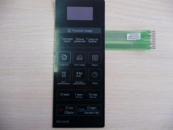 Клавиатура для СВЧ-печи LG MS-2347B (MFM 37316303)
