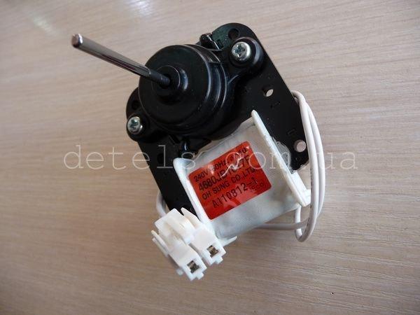 Двигатель обдува для холодильника LG (4680JB1017F)