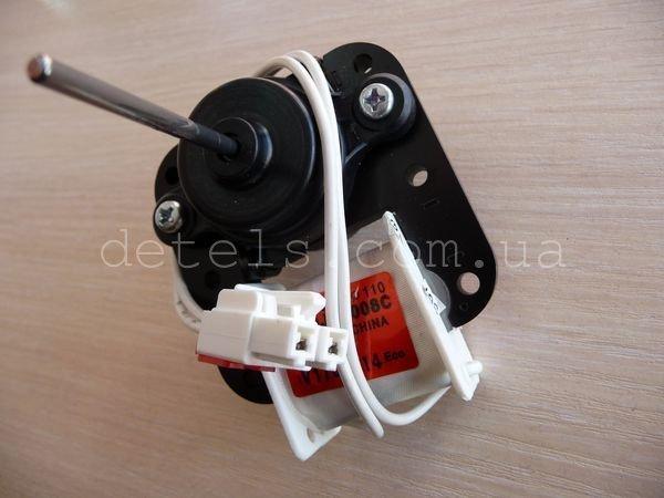 Двигатель (вентилятор) обдува для холодильника LG (4680JR1008C)