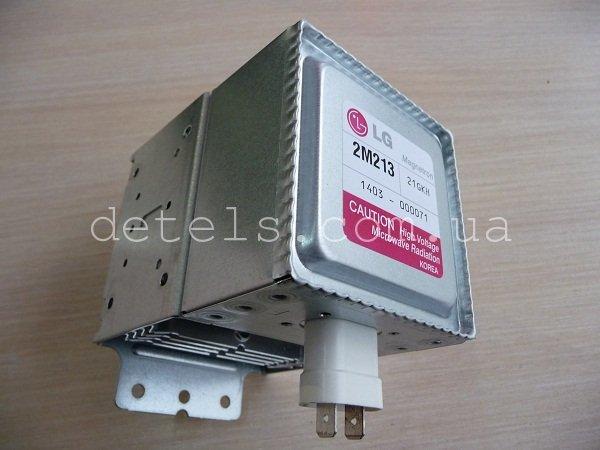 Магнетрон для СВЧ-печи LG 2M213-21GKH, 240gpo (1403-000071)