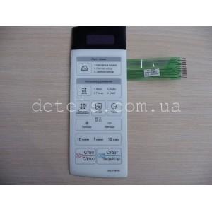 Клавиатура для микроволновки LG (MS-1949W)