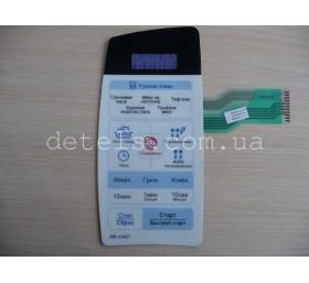 Клавиатура для микроволновой печи LG (MB-4346C, 350681A019A)