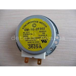 Двигатель (моторчик) микроволновой печи (СВЧ) LG 21V (6549W1S011)