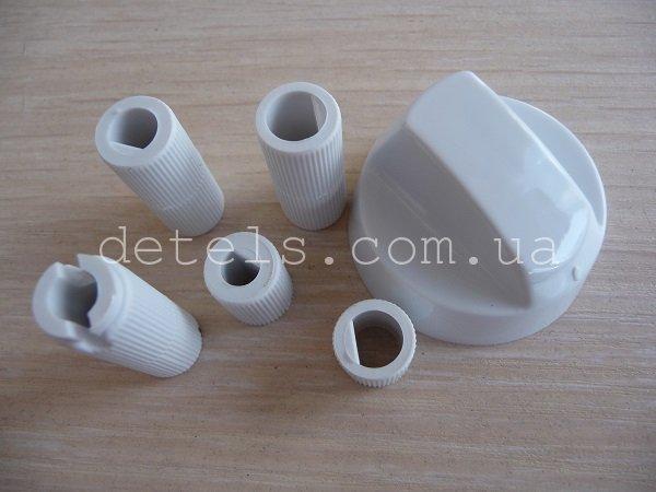 Ручка для кухонной (газовой) плиты белая, универсальная с комплектом переходников