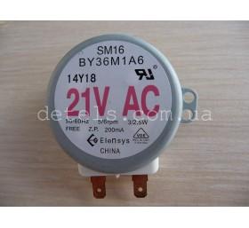 Двигатель (мотор) поддона 21V для микроволновки Samsung (DE31-10154D, DE31-10154..