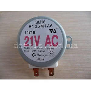 Двигатель для микроволновки (СВЧ) печи Samsung (DE31-10154D, DE31-10154A, DE31-10049A)
