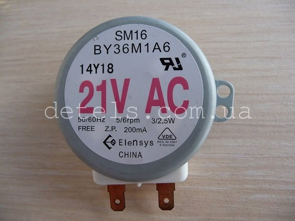 Двигатель (мотор) поддона 21V для микроволновки Samsung (DE31-10154D, DE31-10154A, DE31-10049A)