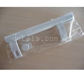 Ручка двери для холодильника Bosch, Siemens 235 мм (093613)