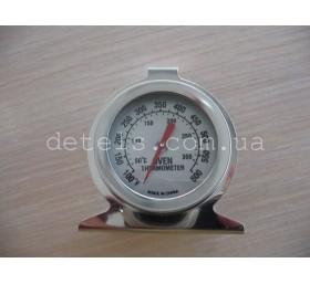 Термометр (термодатчик) духовки 50-300 градусов для кухонной плиты универсальный..
