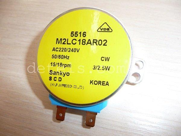 Двигатель (мотор) воздушной заслонки для холодильника Samsung M2LC18AR02 (DA31-10107D)
