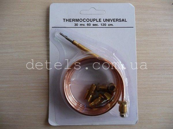 Термопара для кухонной плиты универсальная 1200 мм с набором гаек