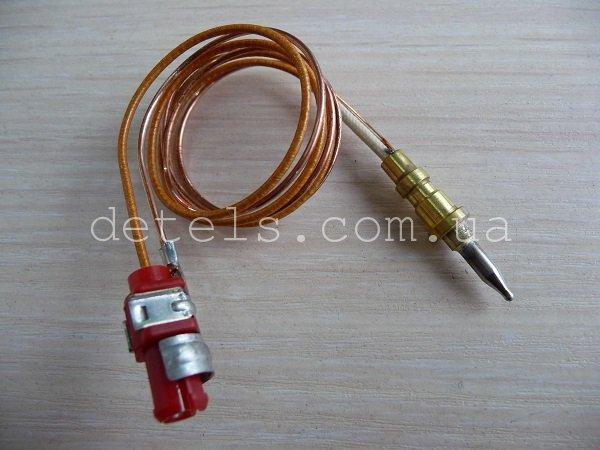 Термопара для кухонной плиты Hansa, Amica 450 мм