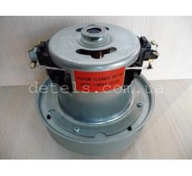 Двигатель для пылесоса LG, Electrolux и др 2000W