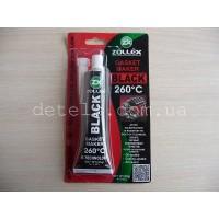 Герметик прокладка для склейки неразборных баков, уплотнения резиновых изделий и др