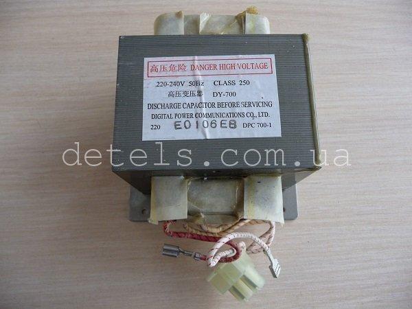 Трансформатор DY-700 высоковольтный для микроволновой, СВЧ печи универсальный (DPC 700-1)