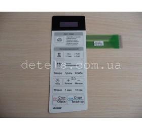Сенсорная панель (клавиатура) для СВЧ-печи LG (MB-4049F, MFM 61850602)