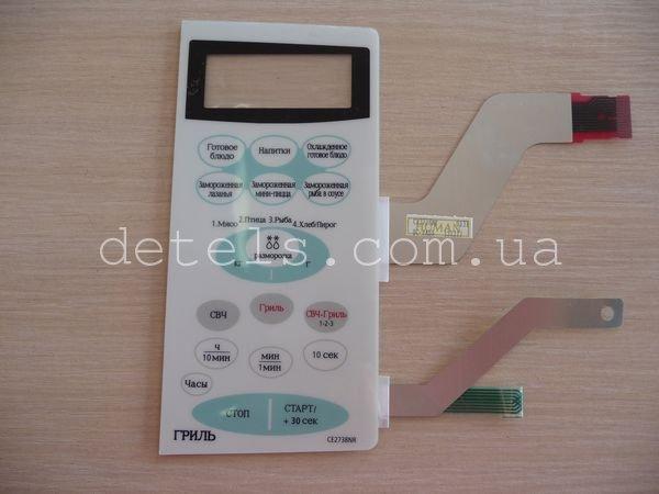 Клавиатура (сенсорная панель) для микроволновой печи Samsung CE2738NR (DE34-00139D)